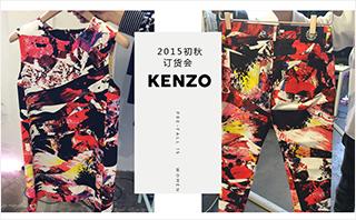 Kenzo - 2015/16秋冬 訂貨會