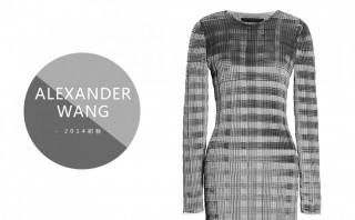 Alexander Wang - 2014初秋