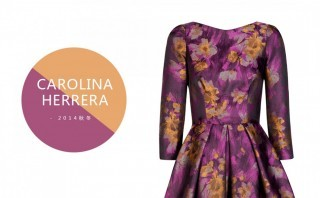 Carolina Herrera - 2014秋冬