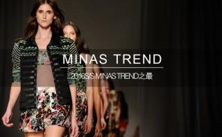 2016春夏 - Minas品牌分析