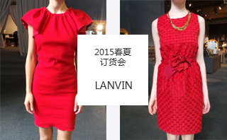 Lanvin - 2015春夏订货会