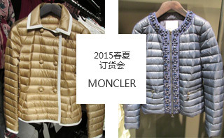 Moncler - 2015春夏訂貨會