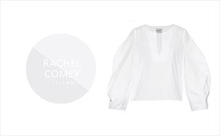 Rachel Comey - 2015初秋