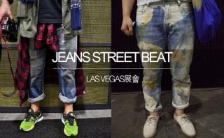 Las Vegas展会: 牛仔裤街拍