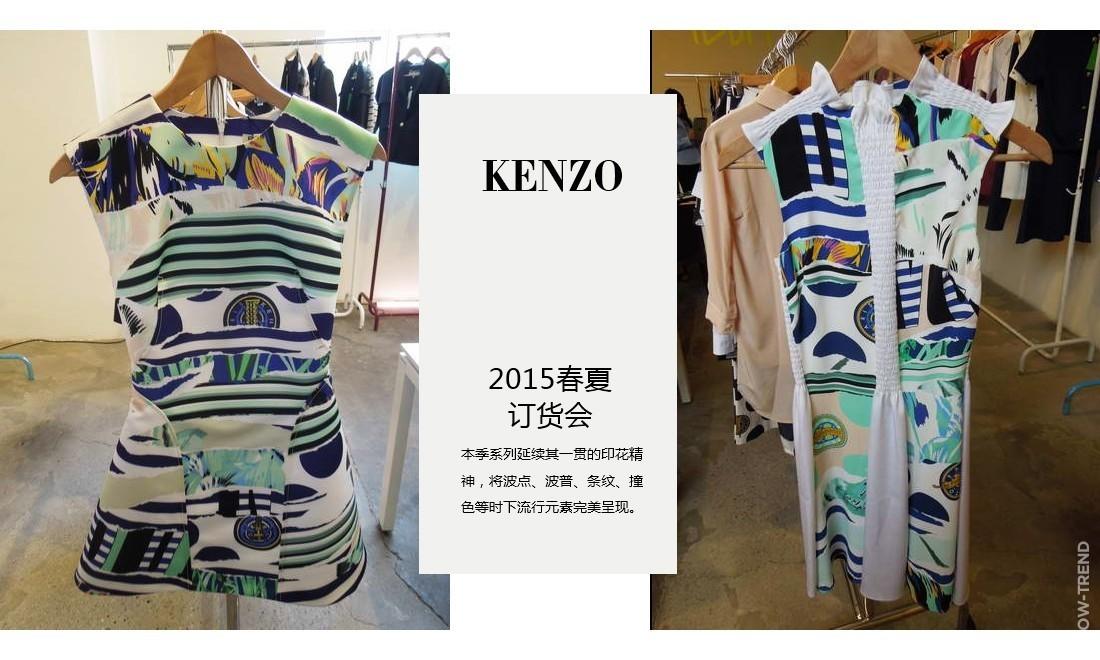 Kenzo-2015春夏