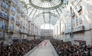 2015春夏女装秀场视觉营销