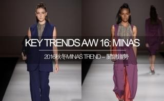 2016秋冬Minas Trend - 關鍵趨勢