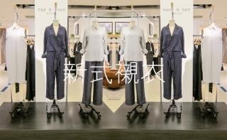 2015初秋衬衣精选零售分析