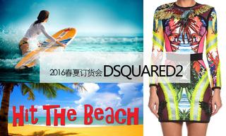 Dsquared2 - 2016春夏訂貨會