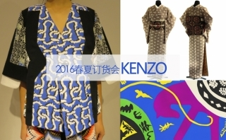 Kenzo - 2016春夏訂貨會