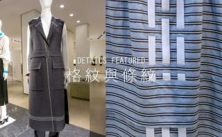 2015秋冬格紋與條紋零售分析