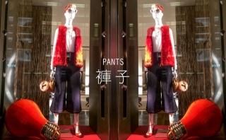 2015秋冬裤子零售分析