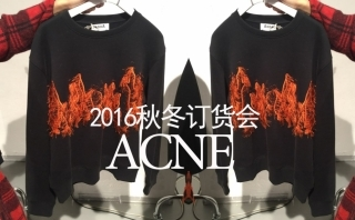 Acne - 2016秋冬订货会