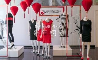 2016早春新年櫥窗零售分析