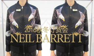 Neil Barrett - 2016秋冬订货会