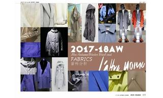 2017/18秋冬 Pitti Uomo展分析(风衣大衣) - 面料