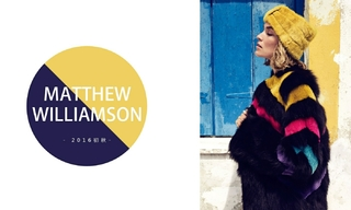 Matthew Williamson - 2016初秋