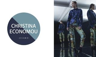 Christina Economou - 未來與現在(2016秋冬)