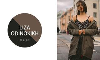 Liza Odinokikh - 柔软秋日(2016秋冬)