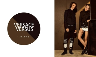 Versace Versus - 叛逆的搖滾樂(2016秋冬)