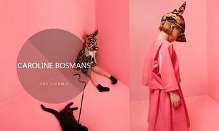 Caroline Bosmans - 独当一面(2017/18秋冬)