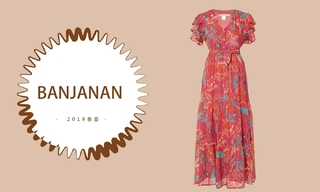 Banjanan - 置身花海(2019春夏预售款)