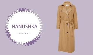 Nanushka - 探索神秘古埃及(2019春夏 预售款)