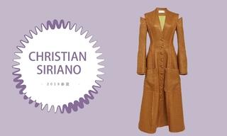 Christian Siriano - 夏威夷之约(2019春夏预售款)