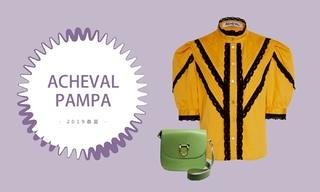 "Acheval Pampa - 爱德华时代的""记忆""(2019春夏 预售款)"