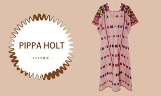 Pippa Holt - 度假时光(2019春夏 预售款)