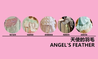 2020春夏工艺:天使的羽毛