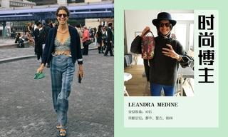 造型更新-Leandra Medine