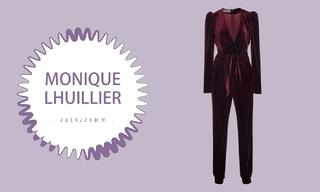 Monique Lhuillier - 80年代的迷人气息(2019/20秋冬 预售款)