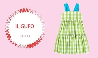 Il Gufo - 清凉夏日(2019春夏)