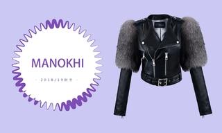 Manokhi - 个性的提炼(2018/19秋冬)