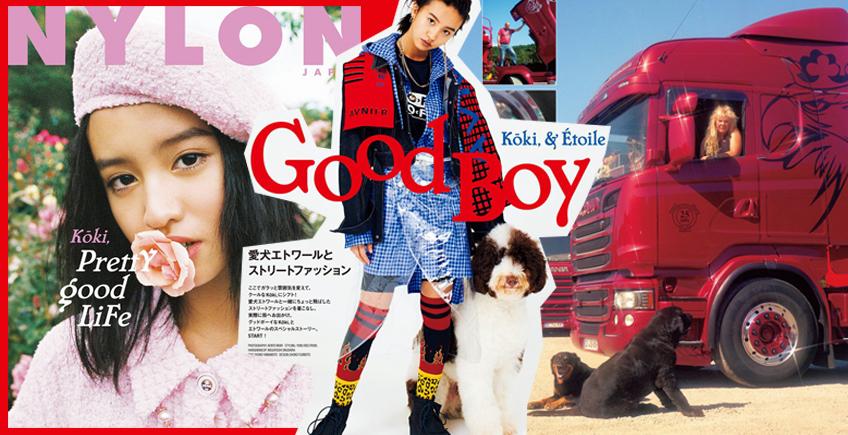 Nylon 日本 2019年2月