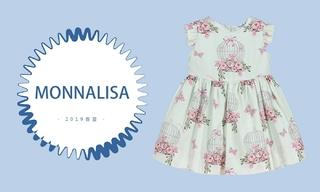 Monnalisa-海底世界(2019春夏)