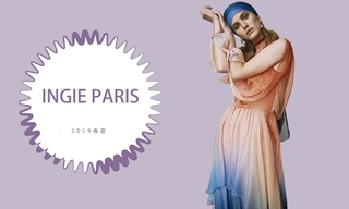 Ingie Paris - 精致的细节女孩(2019春夏)