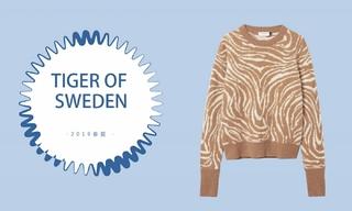 Tiger of Sweden - 冷淡与极简(2019春夏)