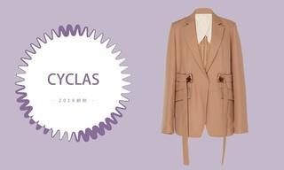 Cyclas - 权力女性的思维(2019初秋 预售款)