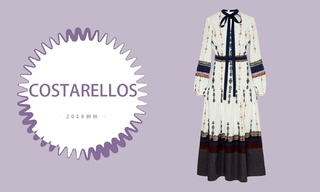 Costarellos - 重现20年代的魅力(2019初秋 预售款)