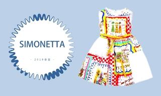 "Simonetta-一个关于""女儿奴""花裙子的故事"