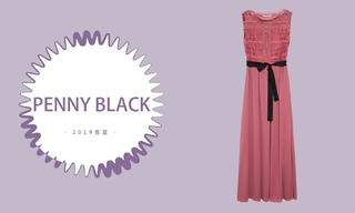 Penny Black - 行走的艺术(2019春夏)