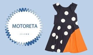 Motoreta-点线面的故事(2019春夏)