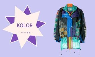Kolor - 巧妙的平衡(2019春夏)