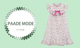 Paade Mode-邻家女孩(2019春夏)