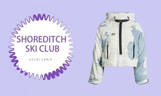 Shoreditch Ski Club - 滑雪俱乐部(2018/19秋冬)