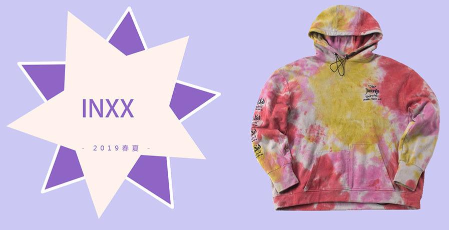 Inxx - INphase同相(2019春夏)