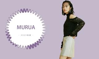 Murua - 一人份的快乐(2019春夏)