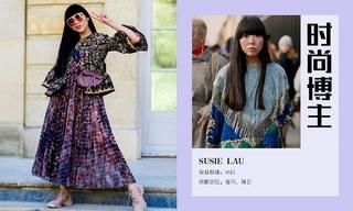 造型更新-Susie Lau